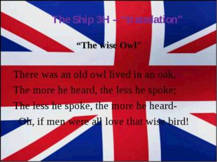 """""""The wise Owl"""" There was an old owl lived in an oak, The more he heard, the l"""