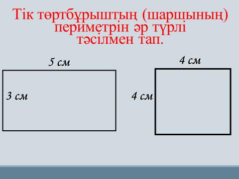 hello_html_1e641550.png