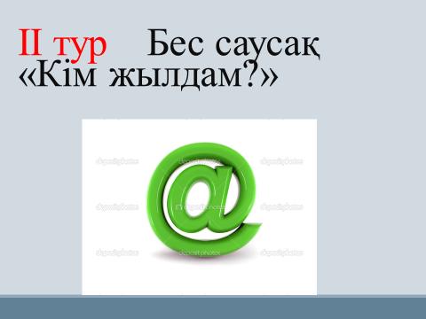 hello_html_m4bc33587.png