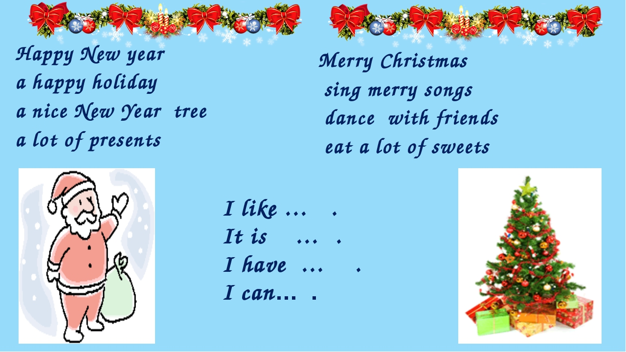Happy New year a happy holiday a nice New Year tree a lot of presents Merry C...