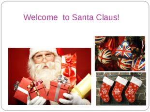 Welcome to Santa Claus!