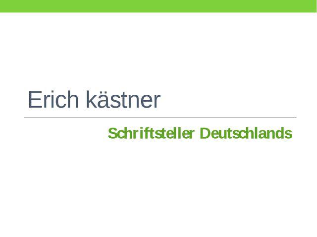 Erich kästner Schriftsteller Deutschlands