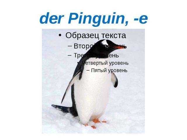 der Pinguin, -e