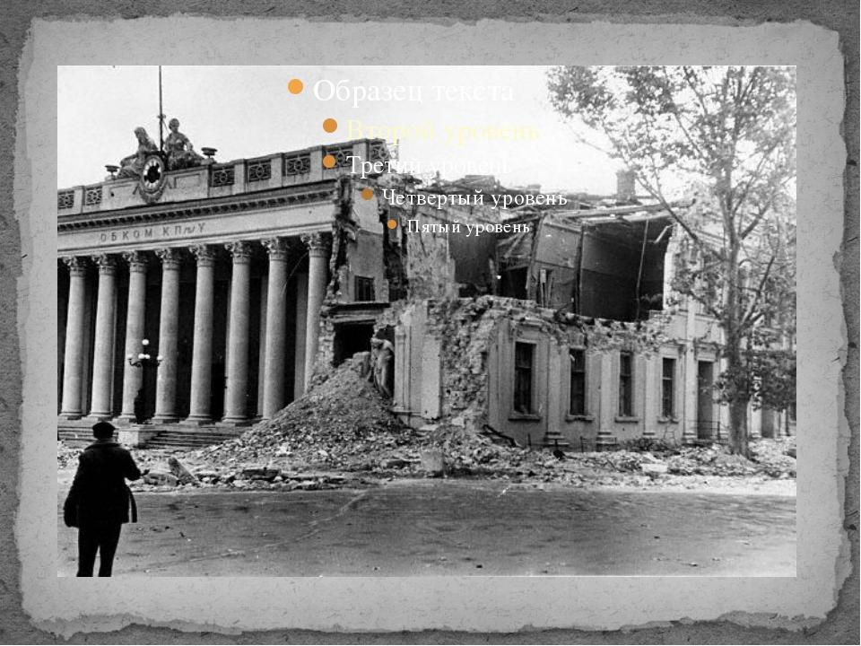 Одесса с первых же дней войны по существу оказалась прифронтовым городом. Оже...
