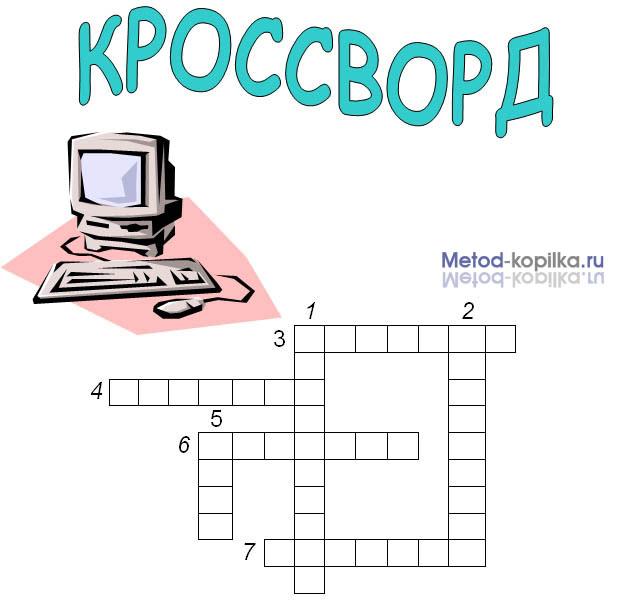 hello_html_m4fe636aa.jpg
