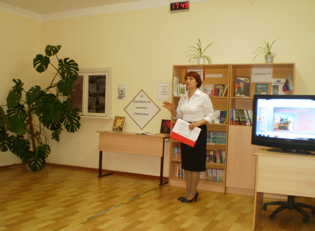 D:\Documents and Settings\Библиотека\Рабочий стол\фото в инфо\P7200938.JPG
