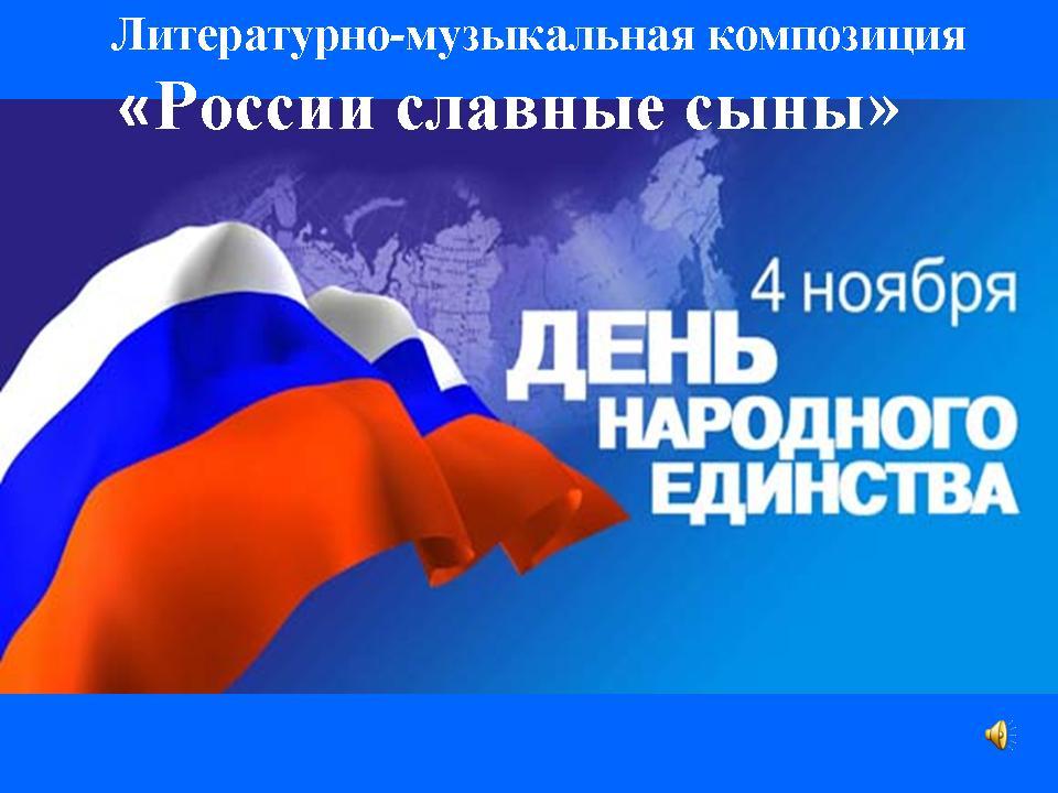 http://festival.1september.ru/articles/605526/presentation/1.JPG