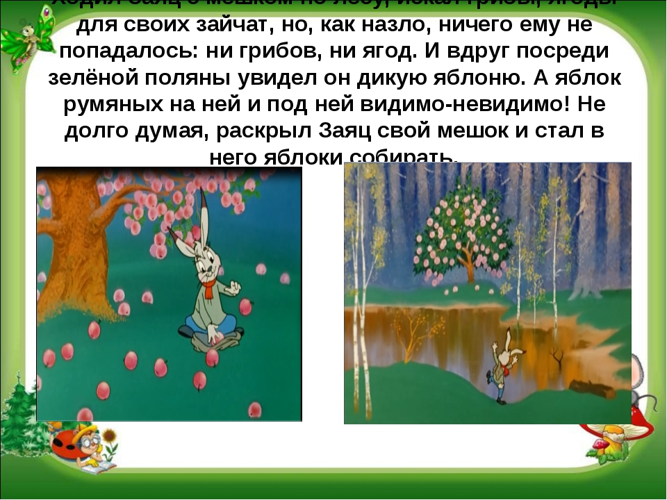 грибы зайчата фото и описание