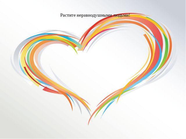 Использованы материалы: 1. http://iamhuman.ru/obshchestvo/2326-podvedeny-ito...
