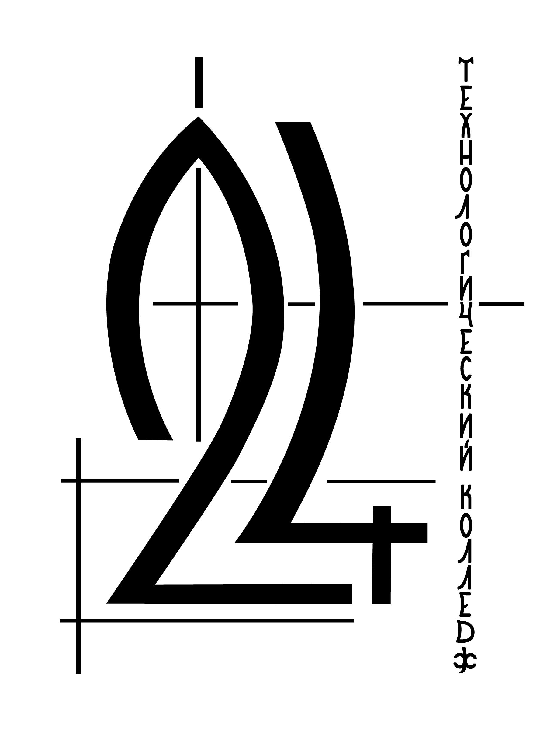лого_колледж_24_точно