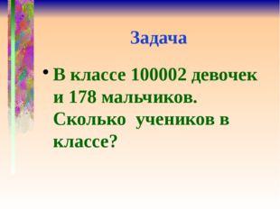 ЛЕЙБНИЦ