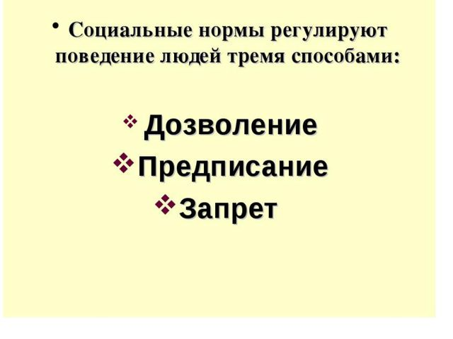 Антонина Сергеевна Матвиенко