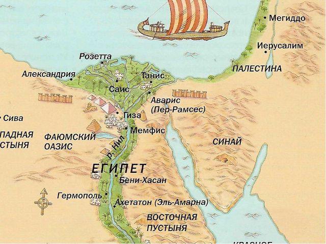 Ювелирные изделия Древнего Египта