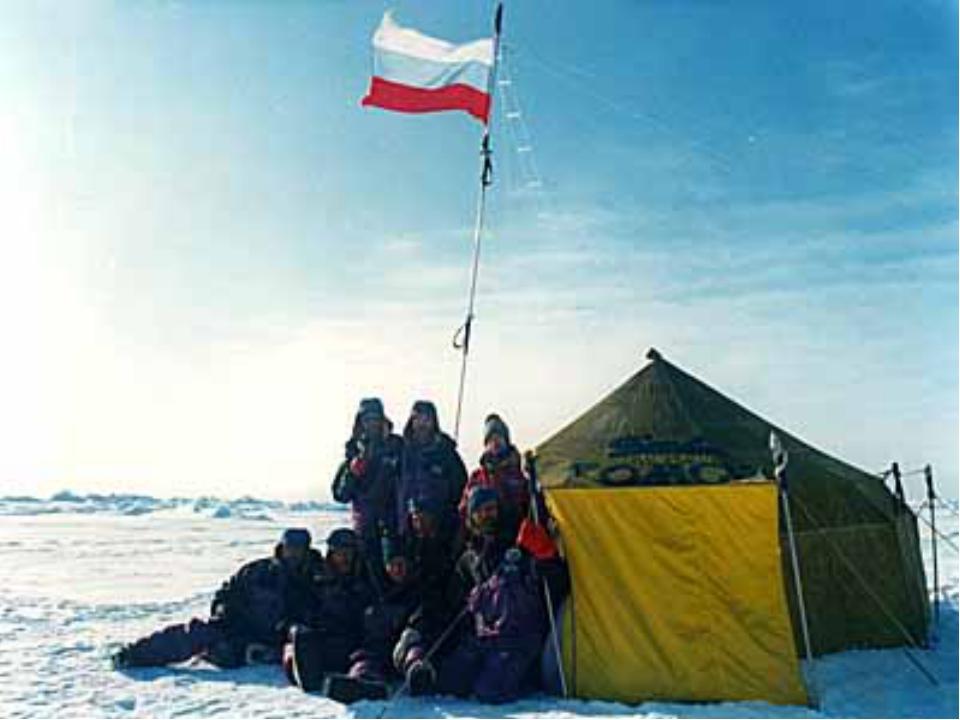 камера флаг арктики фото так давно