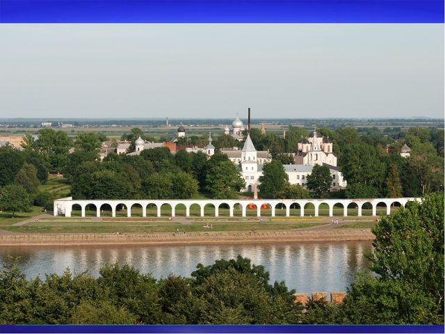 Древний Новгород Когда впервые упоминается город Новгород в летописи? На како...