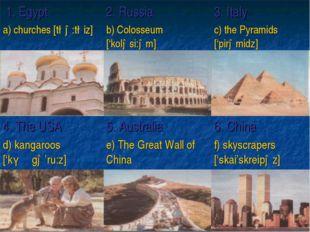 1. Egypt2. Russia3. Italy a) churches [t∫ə:t∫iz]b) Colosseum ['koləsi:əm]