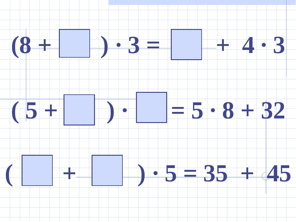 (8 + ) ∙ 3 = + 4 ∙ 3 ( 5 + ) ∙ = 5 ∙ 8 + 32 ( + ) ∙ 5 = 35 + 45