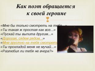 Сергей Есенин ''Любовь хулигана'' (Сергей Безруков) 