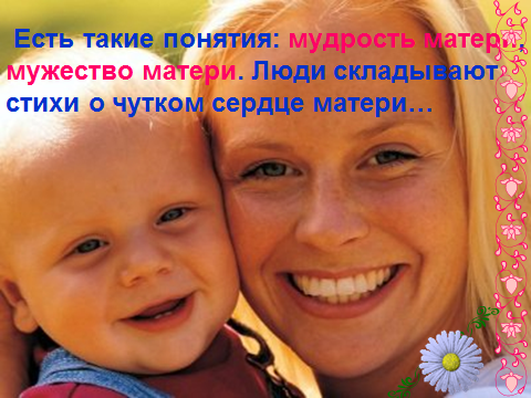 hello_html_m7fdb1408.png