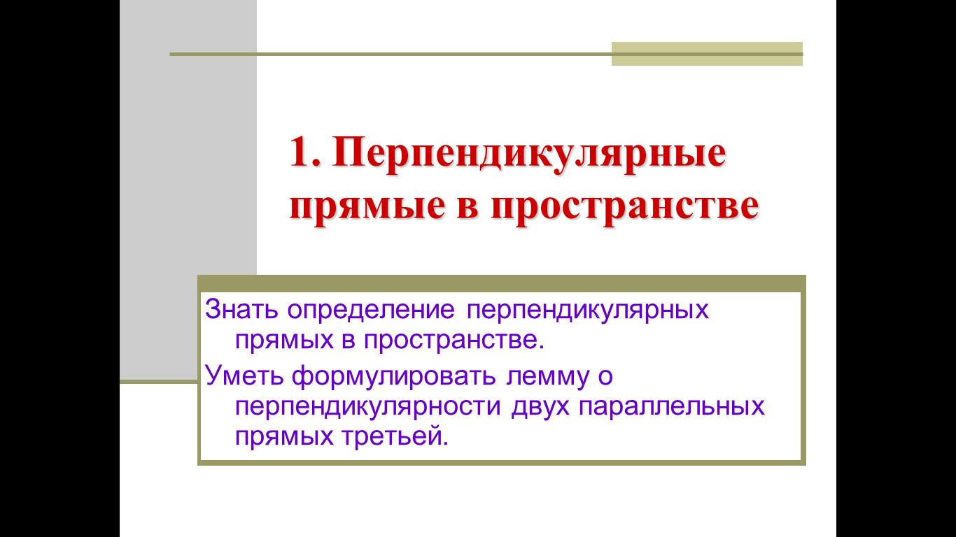 hello_html_120b718c.png