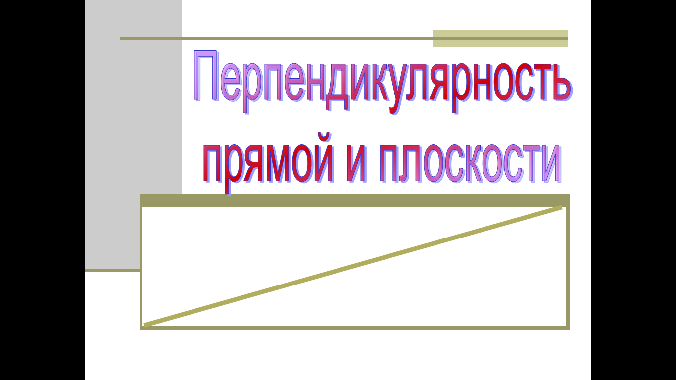 hello_html_m76f68ce9.png