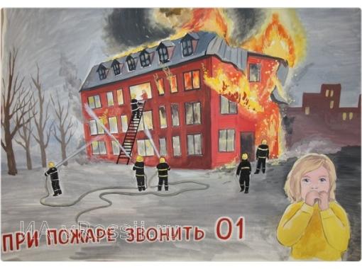 http://fotohomka.ru/images/Jan/09/41da08cc6cbe48a66be66acac3c85000/mini_1.jpg