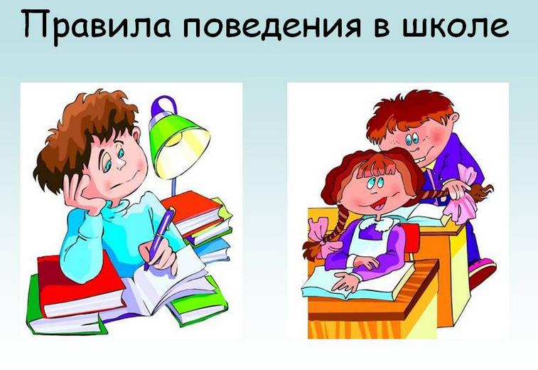 http://shkola1249.ru/assets/files/2014/11/124.png