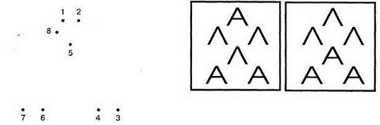 Обучение грамоте «Звуки [л], [л`] и буква Л» чтение русский язык Интернет урок 1 класс