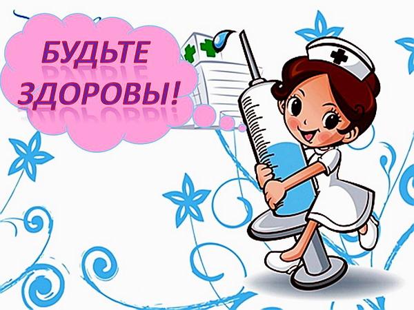 прививка против гриппа в Минске