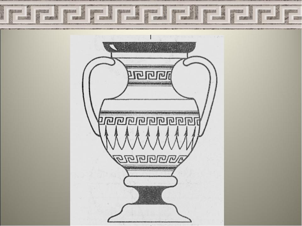 римские рисунки на вазах лучшие блендеры