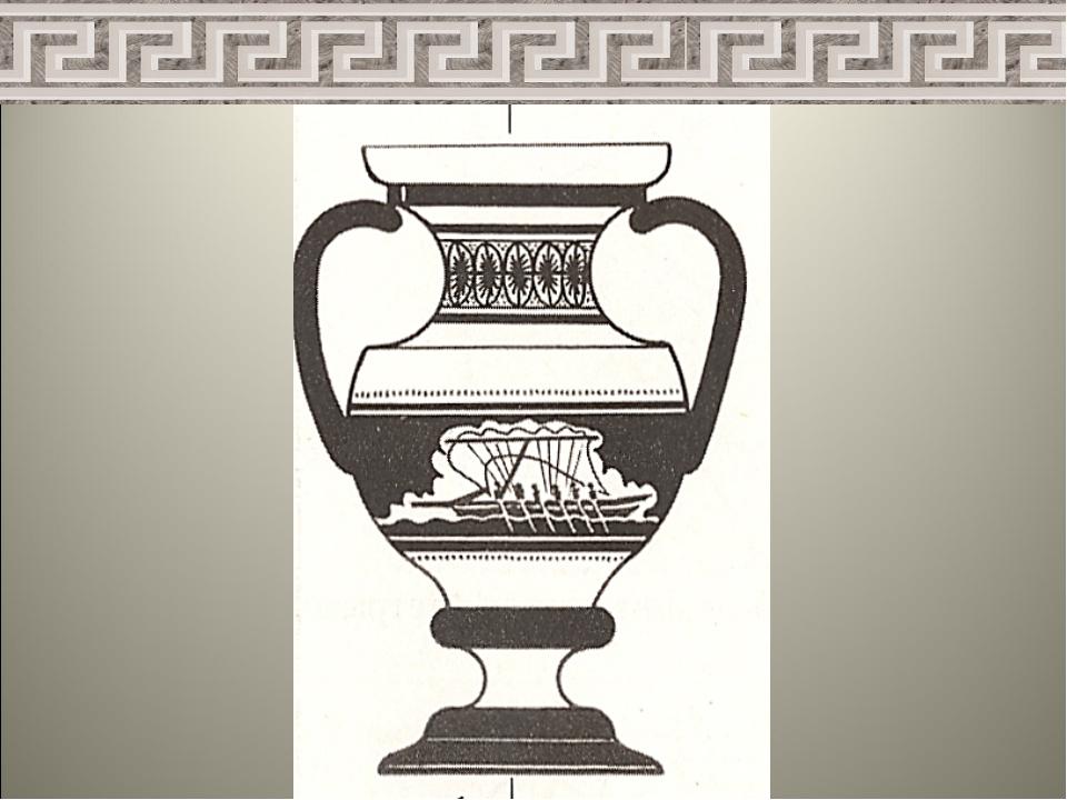 изысканный декор сосудов древней греции рисунки приоткроем кулису