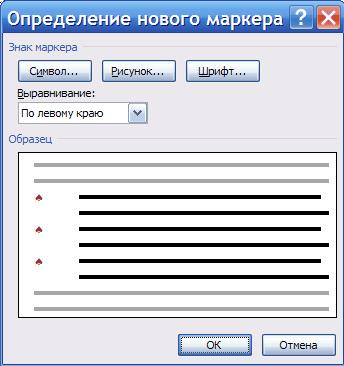 hello_html_m6e082395.png