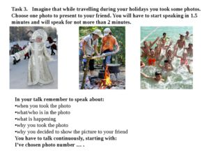 Task 3. Imagine that while travelling during your holidays you took some phot