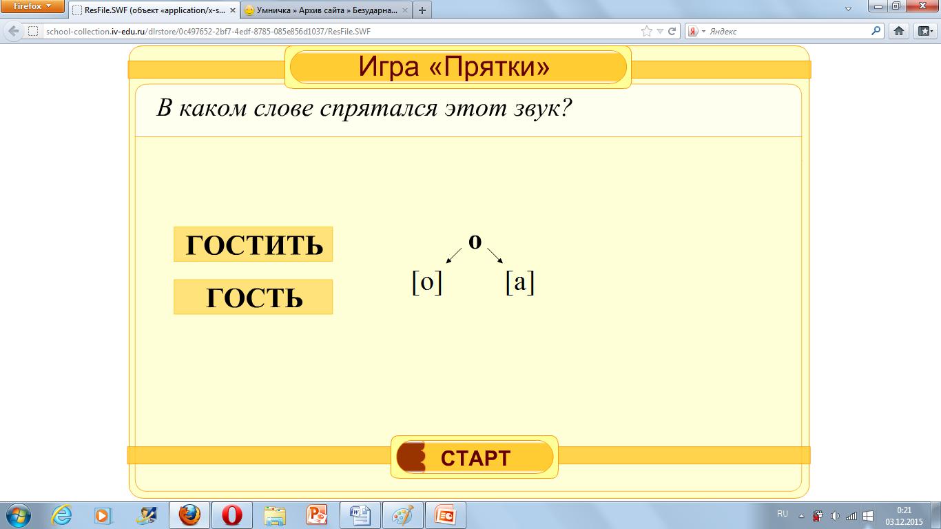 hello_html_m14bd6fb6.png