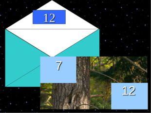 0.5*3.4:2 13,56х + 6,44х, если х=0,6 12