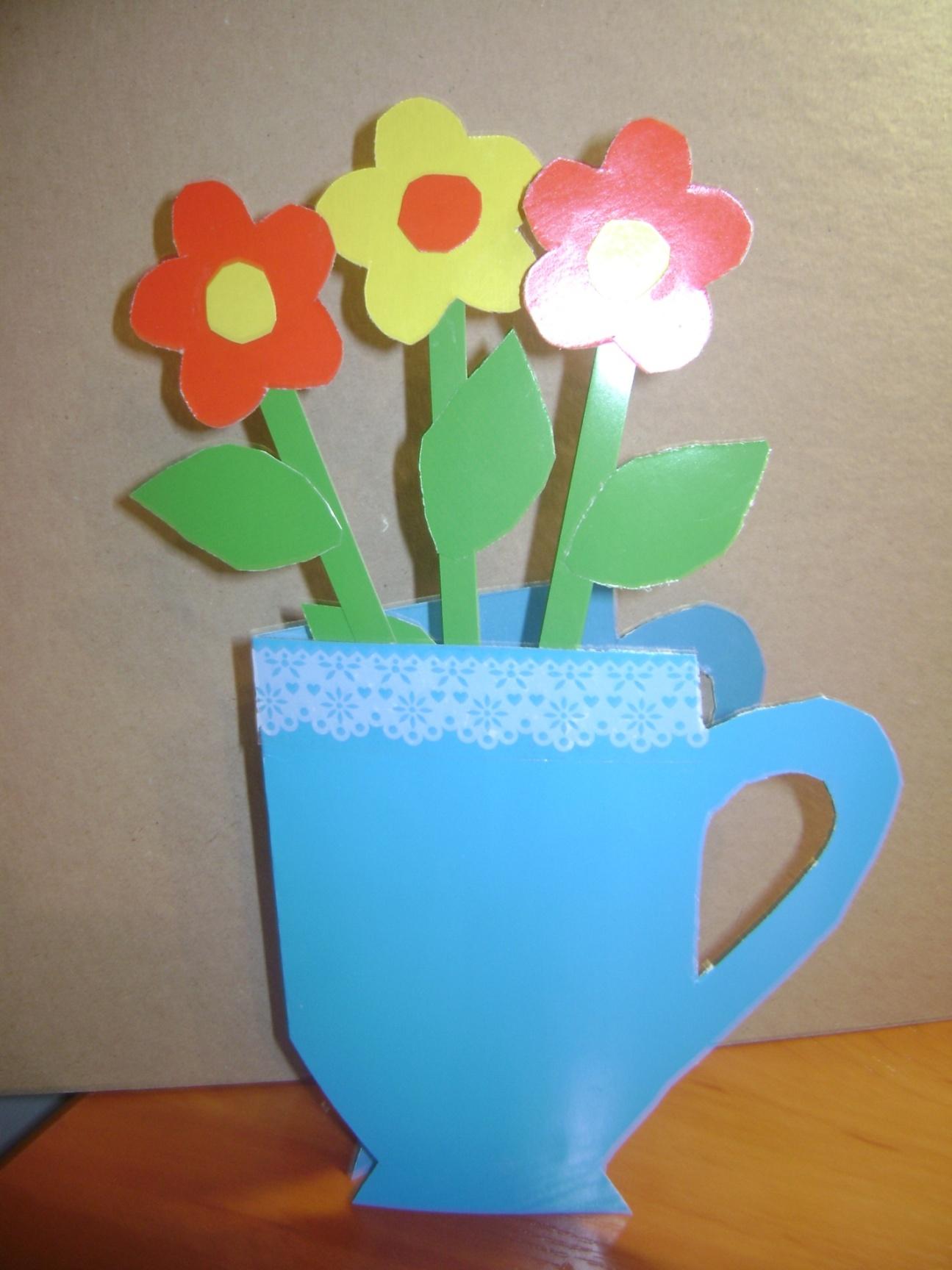 Открытка чашка на 8 марта своими руками