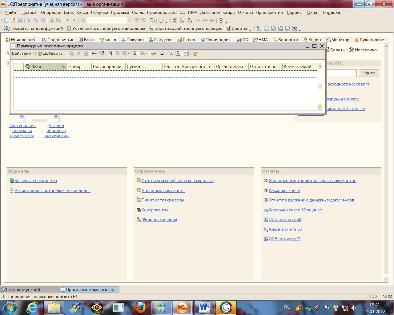hello_html_25b3c3c7.png