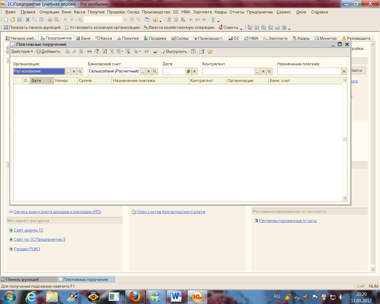 hello_html_m32d8f90b.png
