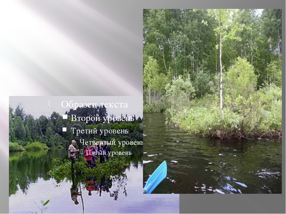Плавающие острова и выбросы воды обусловили его название: шайтан означает «ч...