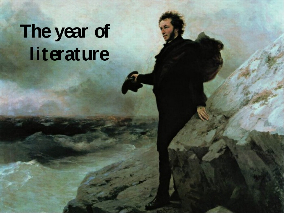 The year of literature