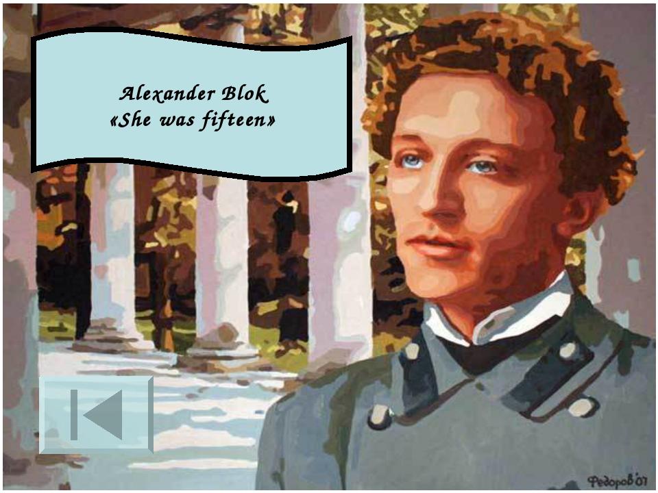 Alexander Blok «She was fifteen»
