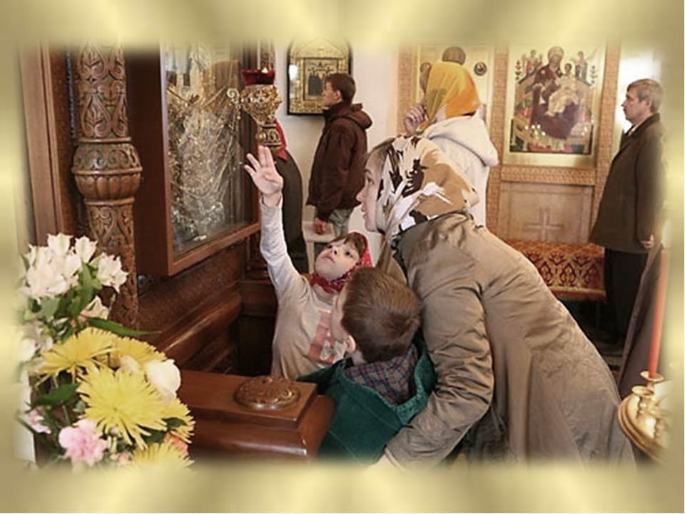 http://www.miloserdie.ru/pic/05_a.jpg