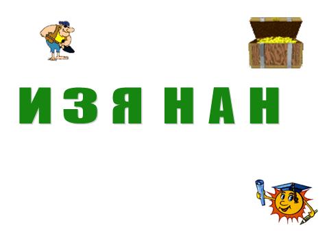 hello_html_1e7ed357.png