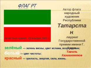 зелёный — зелень весны, цвет ислама, возрождение; белый — цвет чистоты; красн