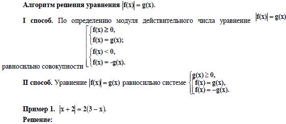 hello_html_m6fb9df02.png