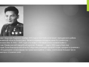 Малик Габдуллин Родился 2 ноября1915 годав селеКойсалган(нынезерендинско