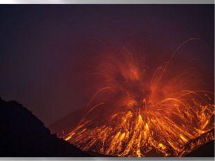 Задание. Найдите в учебнике описание процесса извержения вулканов