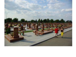 Кладбище-мемориал «Город ангелов», Беслан Кладбище-мемориал «Город ангелов»,
