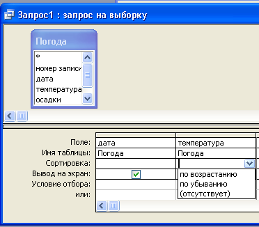 hello_html_185ce642.png