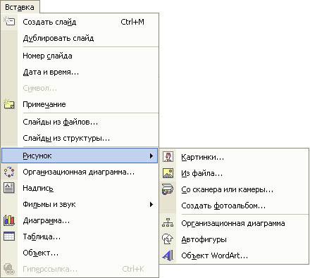 hello_html_2b9e4ad5.jpg